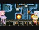 【Dungeon Warfare】たまには頭を使うDungeon Warfare Part11【VOICEROI...
