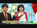 NHK「草生えるwww」「サイクロップス先輩芸人」