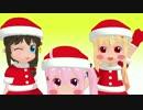 【MMD艦これ】サンタなホイホイズが踊ります。
