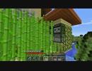 【Minecraft】 方向音痴のマインクラフト Season6 Part35 【ゆっくり実況】