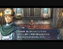 イースⅢ_PSP版_パート14