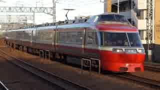狛江駅(小田急小田原線)を通過・発着する列車を撮ってみた