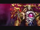 【FGO】終局特異点 ゲーティア宝具&マシュ宝具特殊演出【Fate Grand Order】