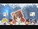 冬☆.pwpk3
