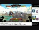 Chroma Squad ほぼクラフト装備のみで戦いぬけ! (字幕プレイ) 撮影18日目