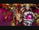 【Fate Grand Order】ゲーティア宝具【FGO】