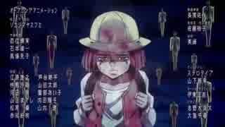 ジョジョの奇妙な冒険DU 「Great Days」 完全版 Unit Ver.