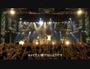 【オメでたい頭でなにより】オメでたい頭でなによりLive(2016.8.29新宿ReNY)