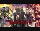 【シャドバ劇場】スカルフェインでマスターランク【ゆっくりshadowverse】
