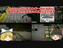 饅頭シティVer.2.1.4 Part16 【Minecraft1.7.10】【ゆっくり実況】HD