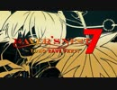【C91】RAVER'S NEST 7 クロスフェード 【東方ボーカルアレンジCD】