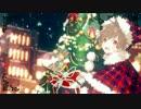 「ベリーメリークリスマス」歌ってみた【ふるくん×そるはくん】