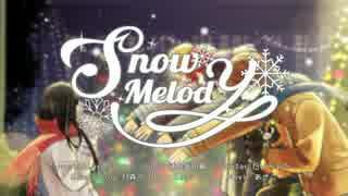 【オリジナル楽曲】Snow melody【浦島坂田船】