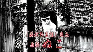 あの日行った箱根の魅力を僕達はまだ知らない。 前編