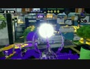 Splatoon[S+99済み]FPS勢のガチマッチ(リッカスコ)