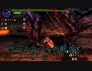 【3BH】バカで変態な3人組みが狩に出てみたX2nd【燼滅刃後編】