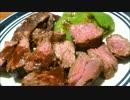 アメリカの食卓 626 サーロインティップのマリネステーキ!