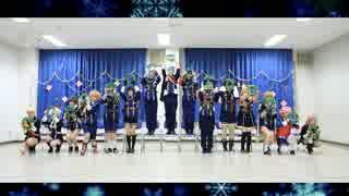 【ふぁみにー!】粟田口15人でクリスマス特別編【刀剣乱舞】踊ってみた