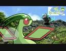 【ポケモンSM】翠の風に乗ってpart1【ゆっくり実況】