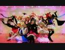 【Lupinu's】Dancing stars on me!踊ってみた【ラブライブ!】 thumbnail