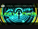 GINnNo - ENERGY CORE CORD D Feat.初音ミク【ミックンベース】