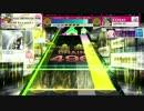 【CHUNITHM AIR】玩具狂奏曲 -終焉-[EXPERT12+]
