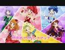 【公式】【アイカツ!フォトonステージ!!】オリジナル新曲「夢のレセプション」プロモーションムービー(フォトカツ!)