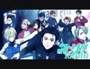 ユーリラジオ 13回(終)