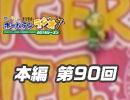 【第90回】れい&ゆいの文化放送ホームランラジオ! [飛び入りゲスト:永野愛理さん]