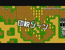 【ガルナ/オワタP】改造マリオをつくろう!【stage:75】