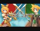【鏡音リン・レンV4X】 緋翠の剣 【民族調オリジナル曲】