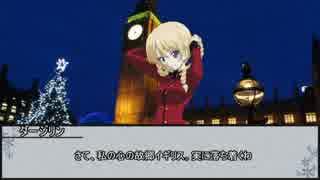 【シノビガミ】サンタ代行 第二話【実卓リプレイ】