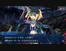 Fate/Grand Orderを実況プレイ ソロモン編part11 thumbnail