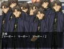 【FGO】第一回Fateシリーズラスボス会議後書き