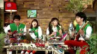 【ニコカラ】『メロディ・メーカー』7!! (Off Vocal)