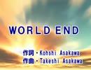 WORLD END(カラオケ)  FLOW