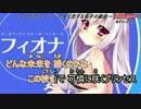 【ニコカラ】Welcome☆Garden【ロイヤルガーデン】大島はるな