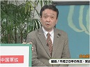 【井上和彦が斬る!#59】総括!平成28年の外交・安全保障[桜H28/12/27]