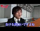 PRIDE ~黒バラの名にかけて~ 第1話(1/2)