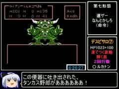 biim兄貴ガバ+αまとめ_4時間13分33秒_Part3/7