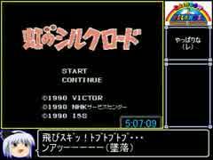biim兄貴ガバ+αまとめ_4時間13分33秒_Part7/7