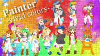 Paintër - vivid colors -