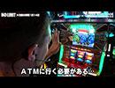 NO LIMIT -ノーリミット- 第167話(2/3)