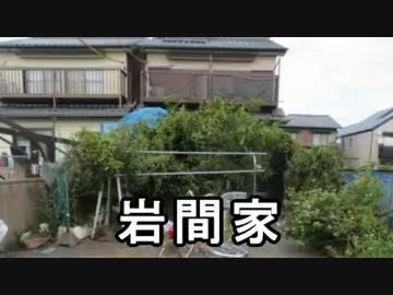 岩間好一と学ぶ岩倉市 by dsfds ...
