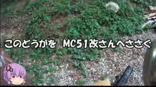 やっとこさ帰ってきたサバゲー動画[7]2013.8.14