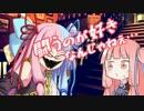 【プリンスオブペルシャ】 律儀な「姉」と残念な「妹」 第二幕
