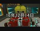 【ゆっくり実況】ロボクラ日記  その4【Robocraft】