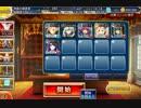 千年戦争アイギス 制約:戦術家、踊り手禁止 ☆3 【覚醒王子】 thumbnail
