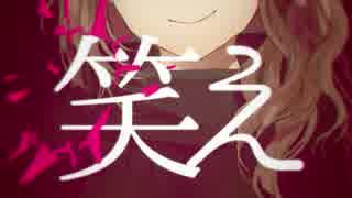 【初音ミク】ドラマクイーン【オリジナル曲】