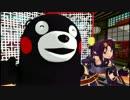 【MMD】 SAO・ユウキ&くまモンでいーあるふぁんくらぶ